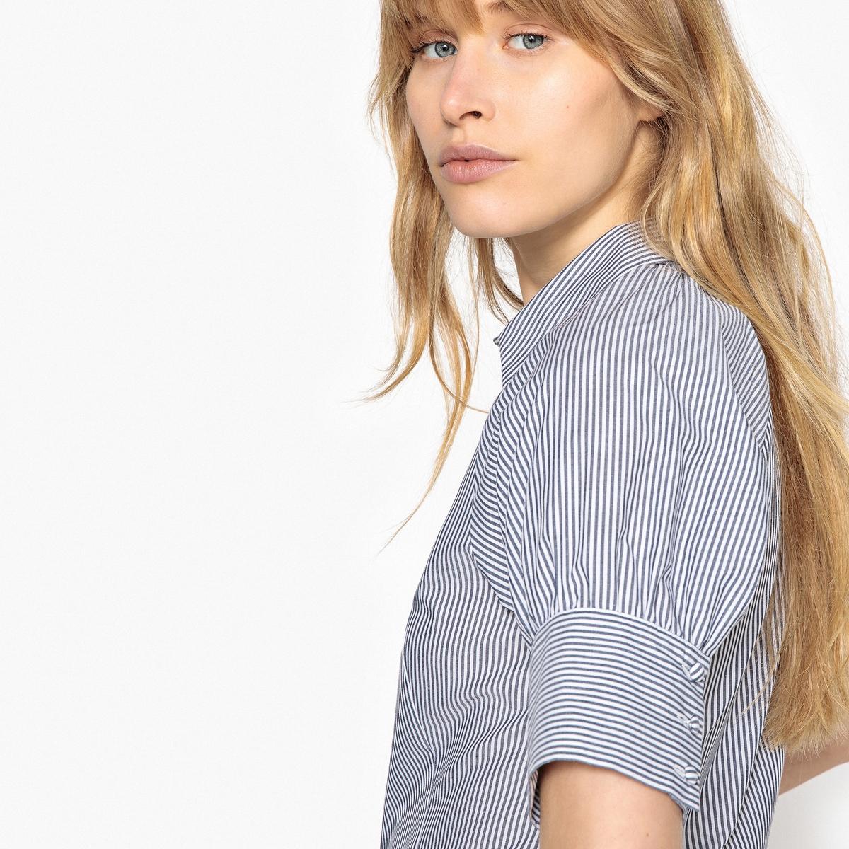 Camisa a rayas, de manga corta ajustada