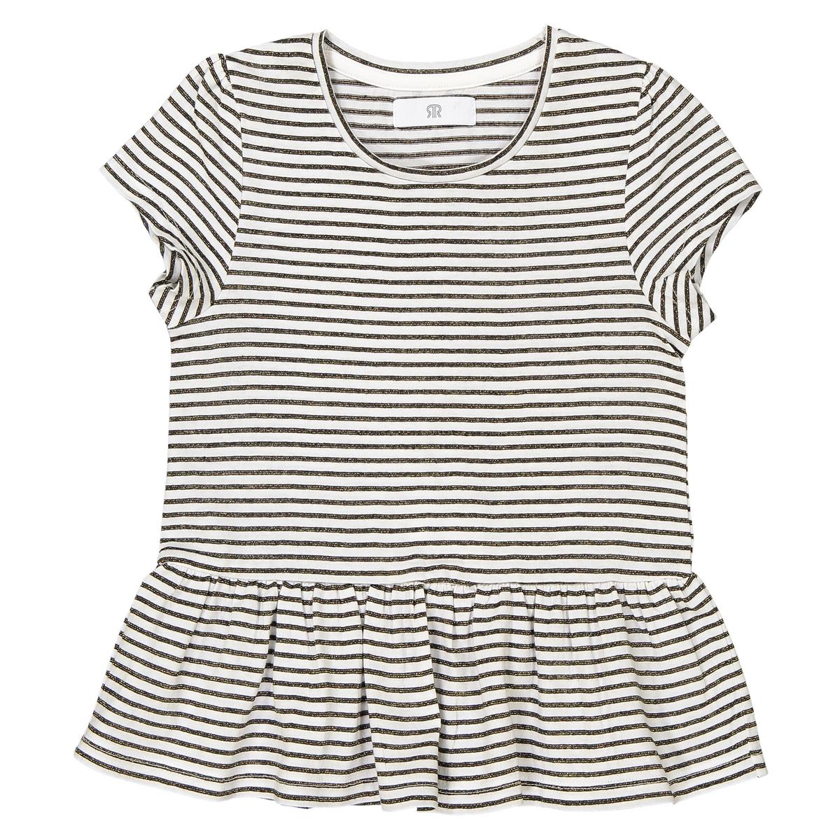 T-shirt con baschina e righe brillanti da 3 a 12 anni