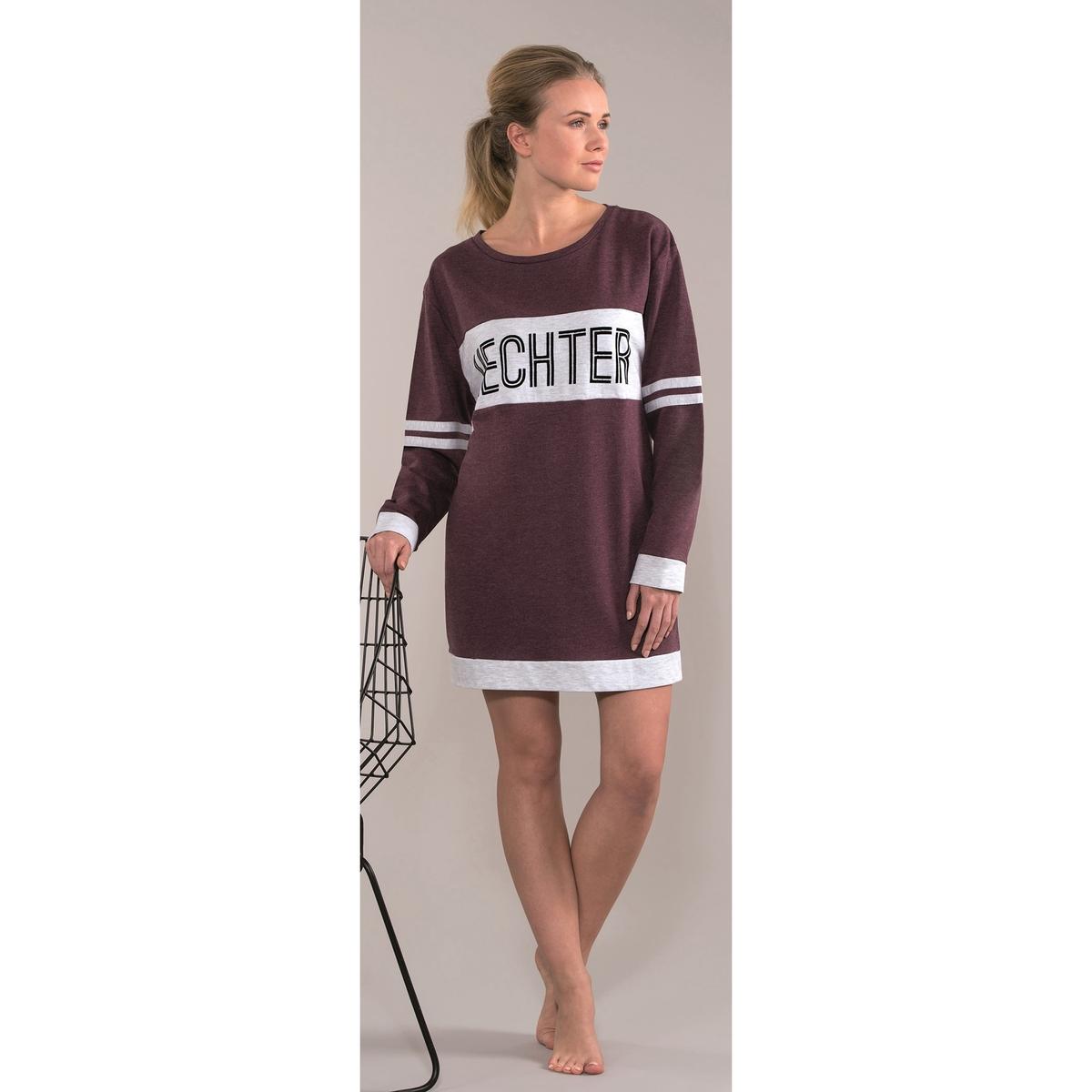 Сорочка ночная, BoyishОписание:Красивая ночная сорочка в виде комфортной рубашки свободного покроя от  Hechter !Рубашка с круглым вырезом, рисунком спереди и вставками. Состав и описание : •  Материал : 60% хлопка,  40% полиэстера -  Вставка 98% хлопка, 2% полиэстера •  Марка : Hechter Studio •  Модель :  BOYISHУход: : Машинная стирка при 30 °С на деликатном режиме с вещами схожих цветов.Стирать и гладить при низкой температуре с изнаночной стороны.Машинная сушка запрещена.<br><br>Цвет: красно-фиолетовый<br>Размер: M