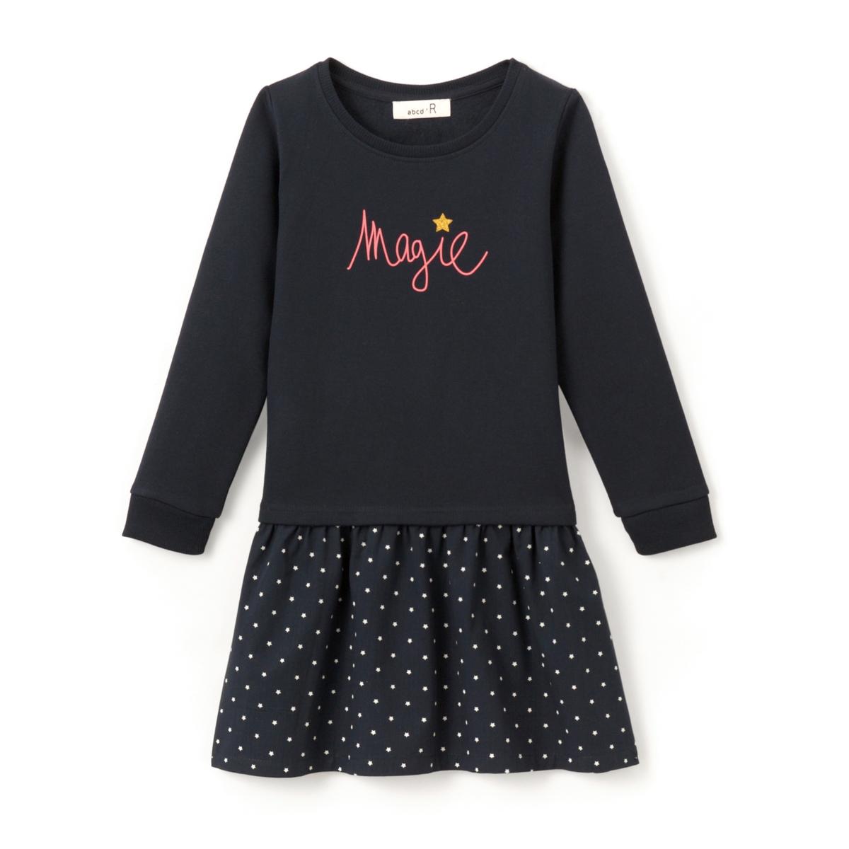 Платье-свитшот 2 в 1 Magie 3-12 лет