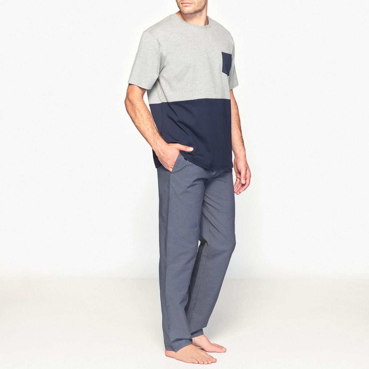 Pyjama| Oberteil kurzärmelig | Bekleidung > Wäsche | Blau | Baumwolle | La Redoute Collections