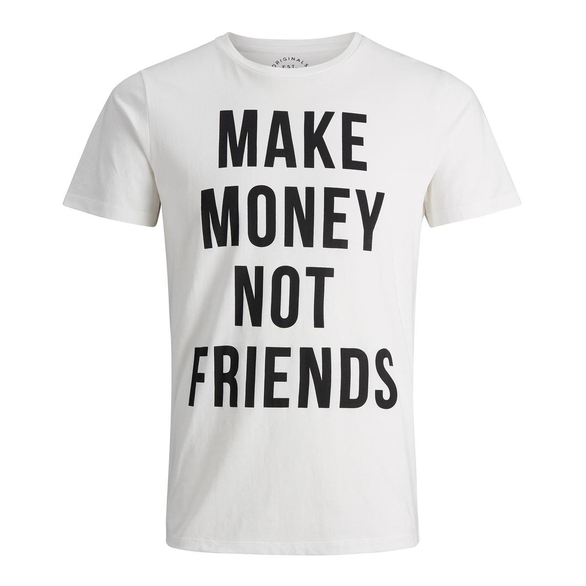Картинки футболки с надписями по английскому, днем