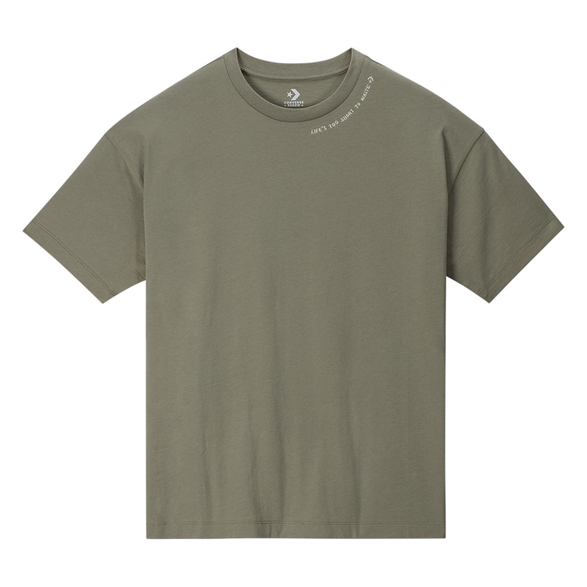 Camiseta amplia Lifes short Boxy Tee 100% algodón