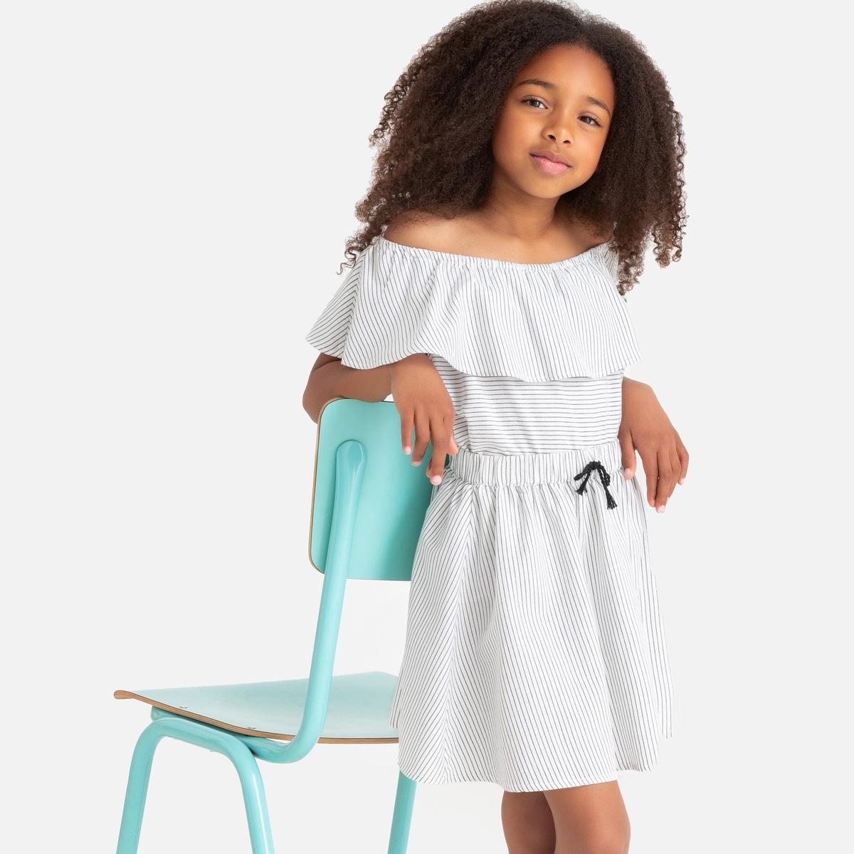 Комплект в полоску из La Redoute Предметов блузка и юбка 3 года - 94 см другие комплект из пижам из la redoute предметов мес года 3 года 94 см серый