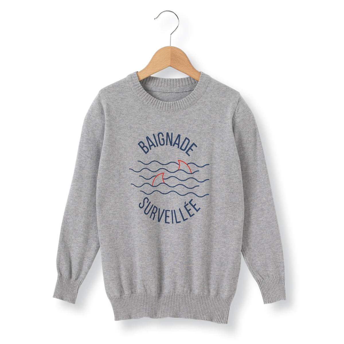 Пуловер с рисунком baignade surveillée (купание под присмотром) 3-12 лет