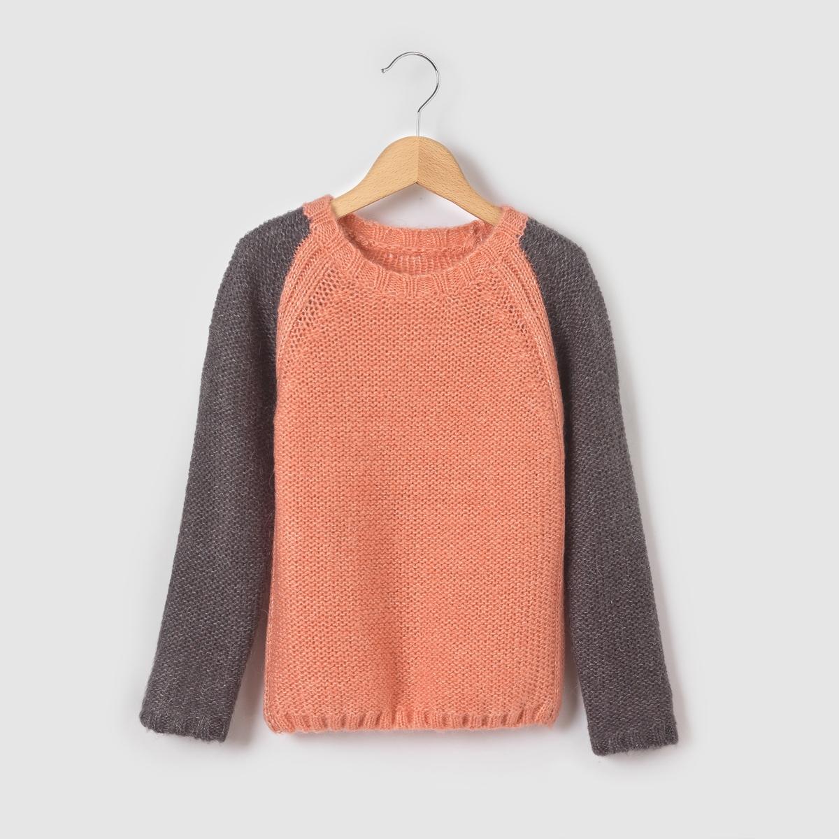 Фото Пуловер двухцветный 3-12 лет. Купить с доставкой