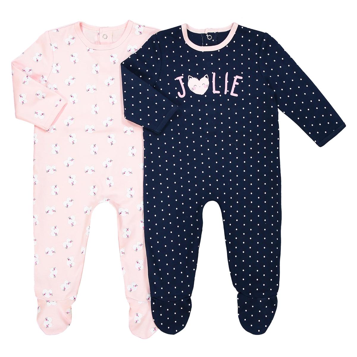 Комплект из 2 пижам из хлопка, 0 мес. - 3 годаОписание:Комплект из 2 пижам из ткани интерлок. Очень женственный мелкий рисунок двух цветов, очень комфортных для сна ребенка.Детали •  2 пижамы : 1 пижама с мелким рисунком + 1 пижама с надписью. •  Длинные рукава. •  Круглый вырез. •  Носки с противоскользящими элементами для размеров от 12 месяцев  (74 см). Состав и уход •  Материал : 100% хлопок. •  Стирать с вещами схожих цветов при 40° в обычном режиме. •  Стирать и гладить с изнанки при низкой температуре. •  Деликатная сушка в машинке.<br><br>Цвет: темно-синий  + розовый