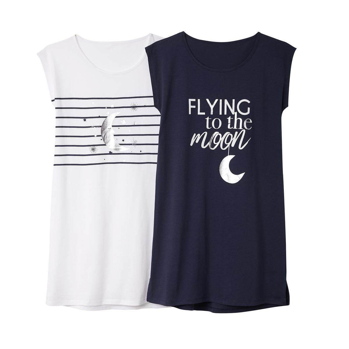 Комплект из 2 ночных рубашек хлопка