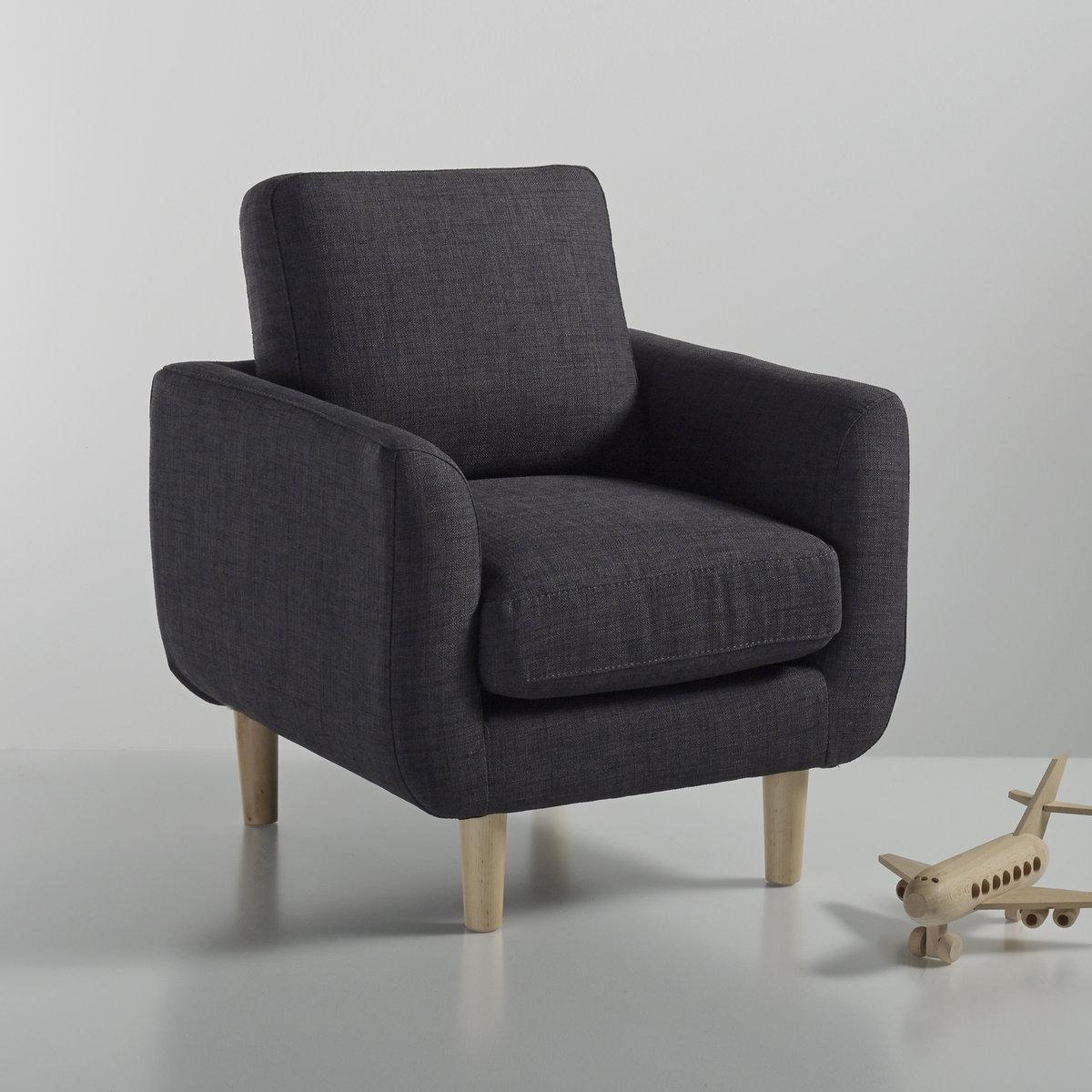 Кресло La Redoute Детское Jimi единый размер серый