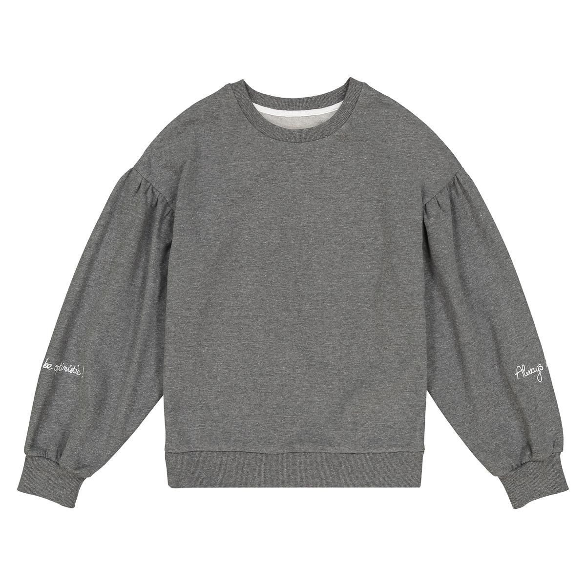 Sweat com mangas franzidas bordadas, 10-16 anos