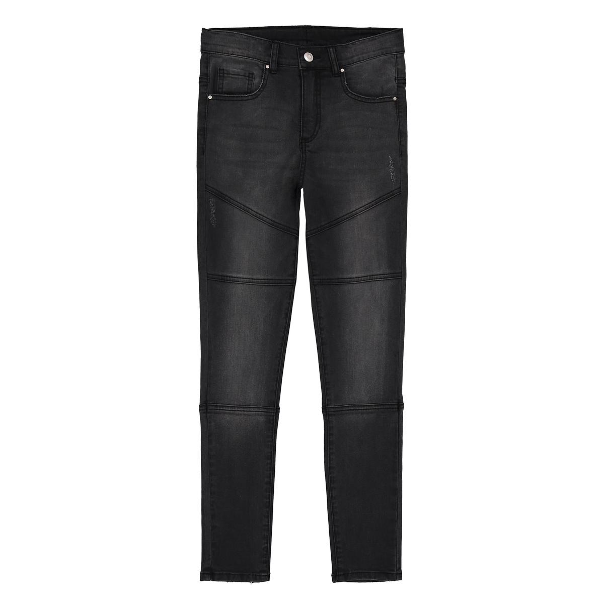 Jeans skinny tagli 10-16 anni