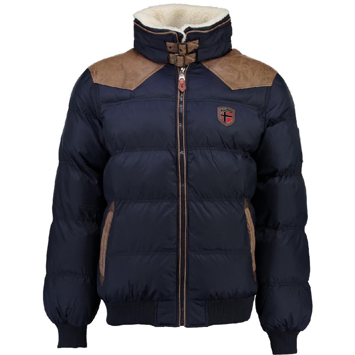 Куртка стеганаяДетали •  Длина : укороченная   •  Капюшон  •  Застежка на молниюСостав и уход •  100% полиамид  •  Следуйте советам по уходу, указанным на этикетке<br><br>Цвет: синий морской,черный