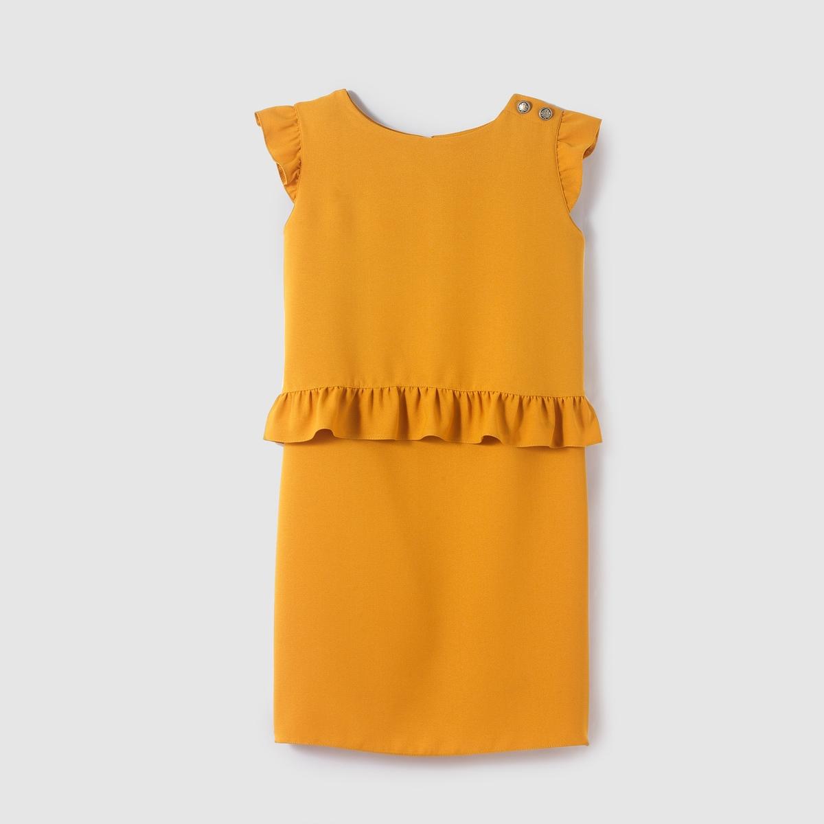 Платье без рукавов с воланами DARIA DARIAПлатье без рукавов DARIA DARIA от LENNY B. Платье прямого покроя. Небольшие воланы на плечах, эффект наложения с воланами на поясе. Открытая спинка . Состав и описаниеМарка : LENNY BМатериал : 100% полиэстер<br><br>Цвет: желтый шафран