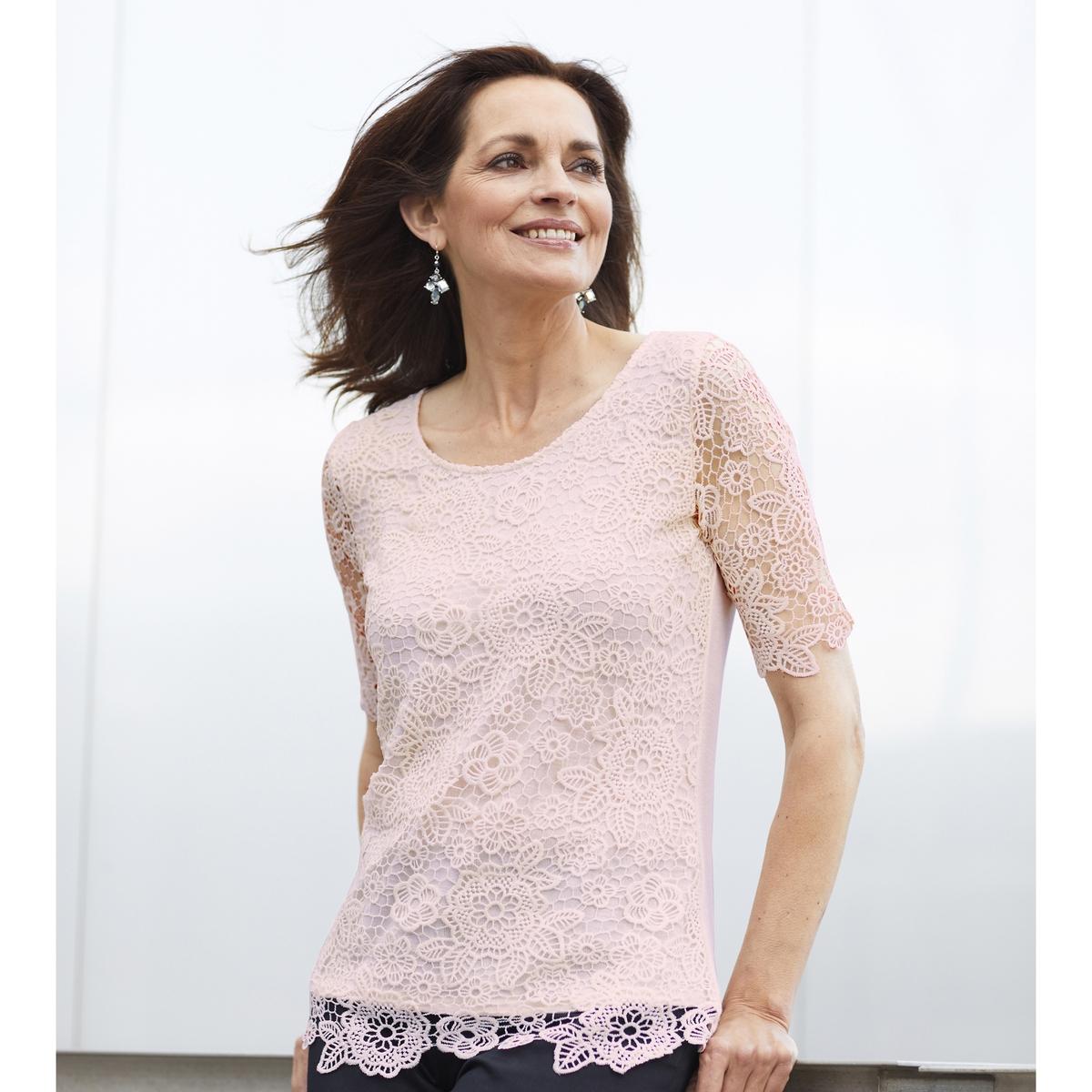 Imagen principal de producto de Jersey de punto fino y guipur - Anne weyburn