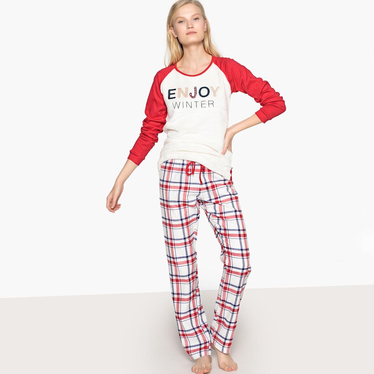 Pijama con mensaje