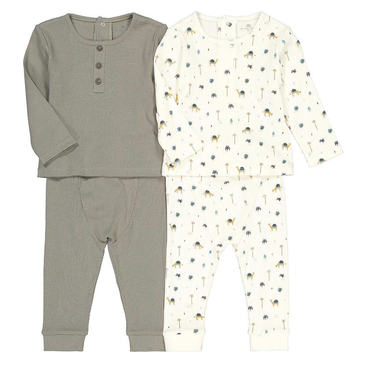 Lot de 2 pyjamas 2 pièces coton bio 3 mois-4 ans