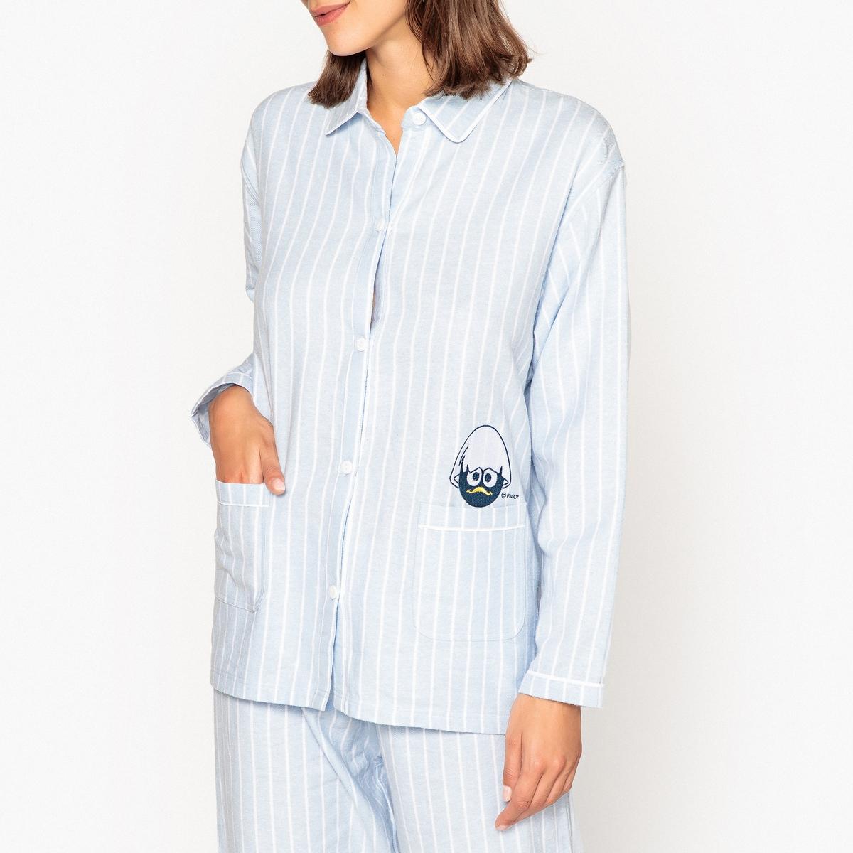 Pijama às riscas, Calimero