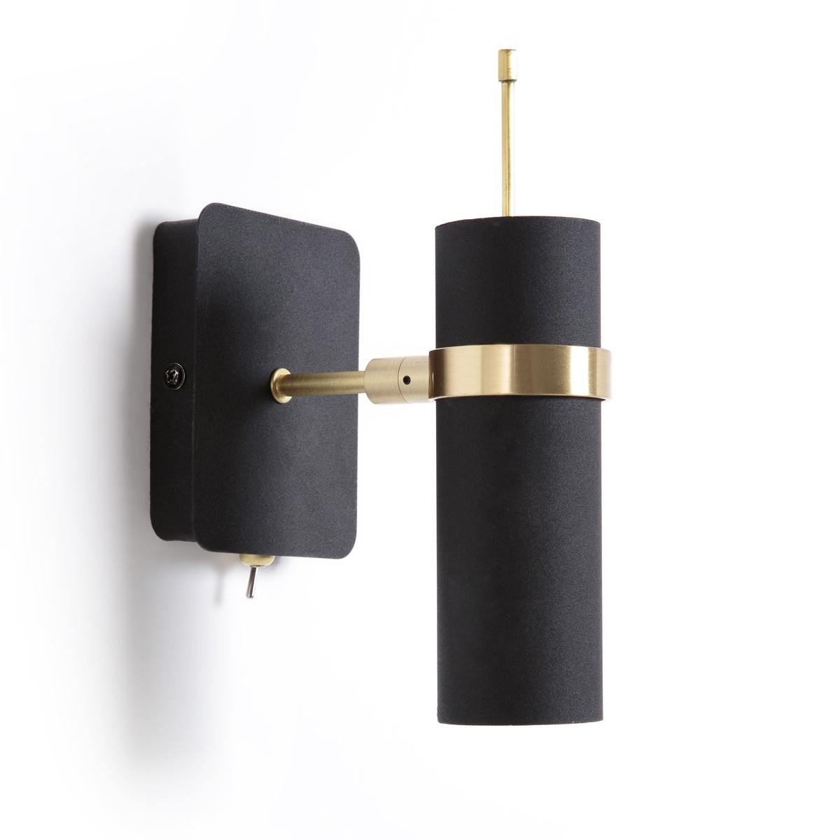 Светильник La Redoute Isaure единый размер черный