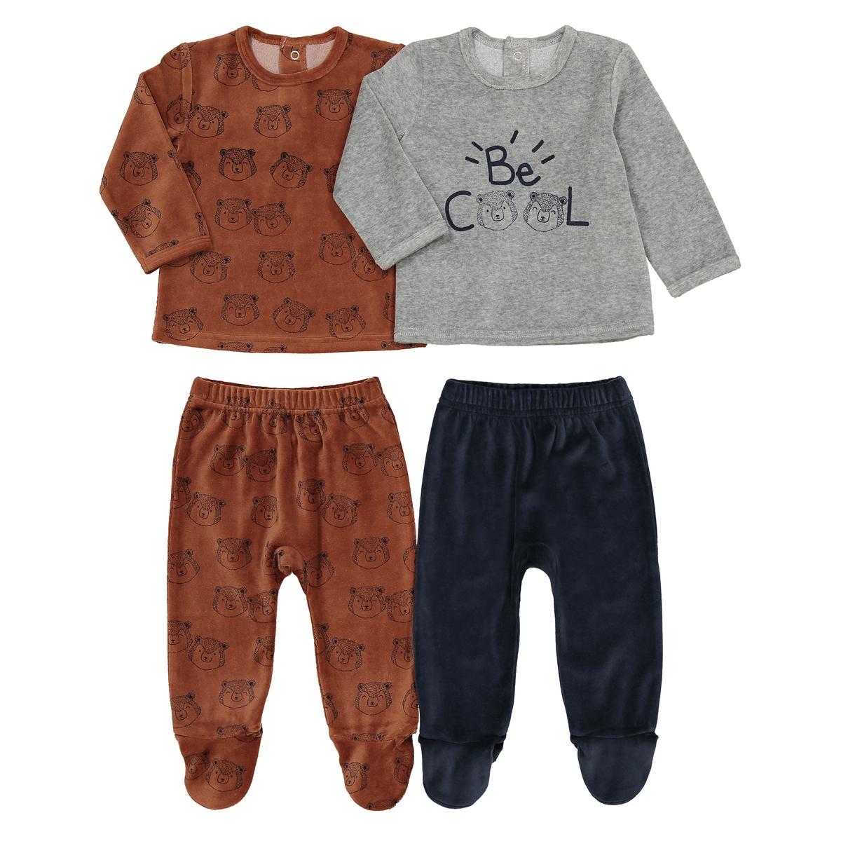 Confezione da 2 pigiama 2 pezzi velluto, 0 - 3 anni