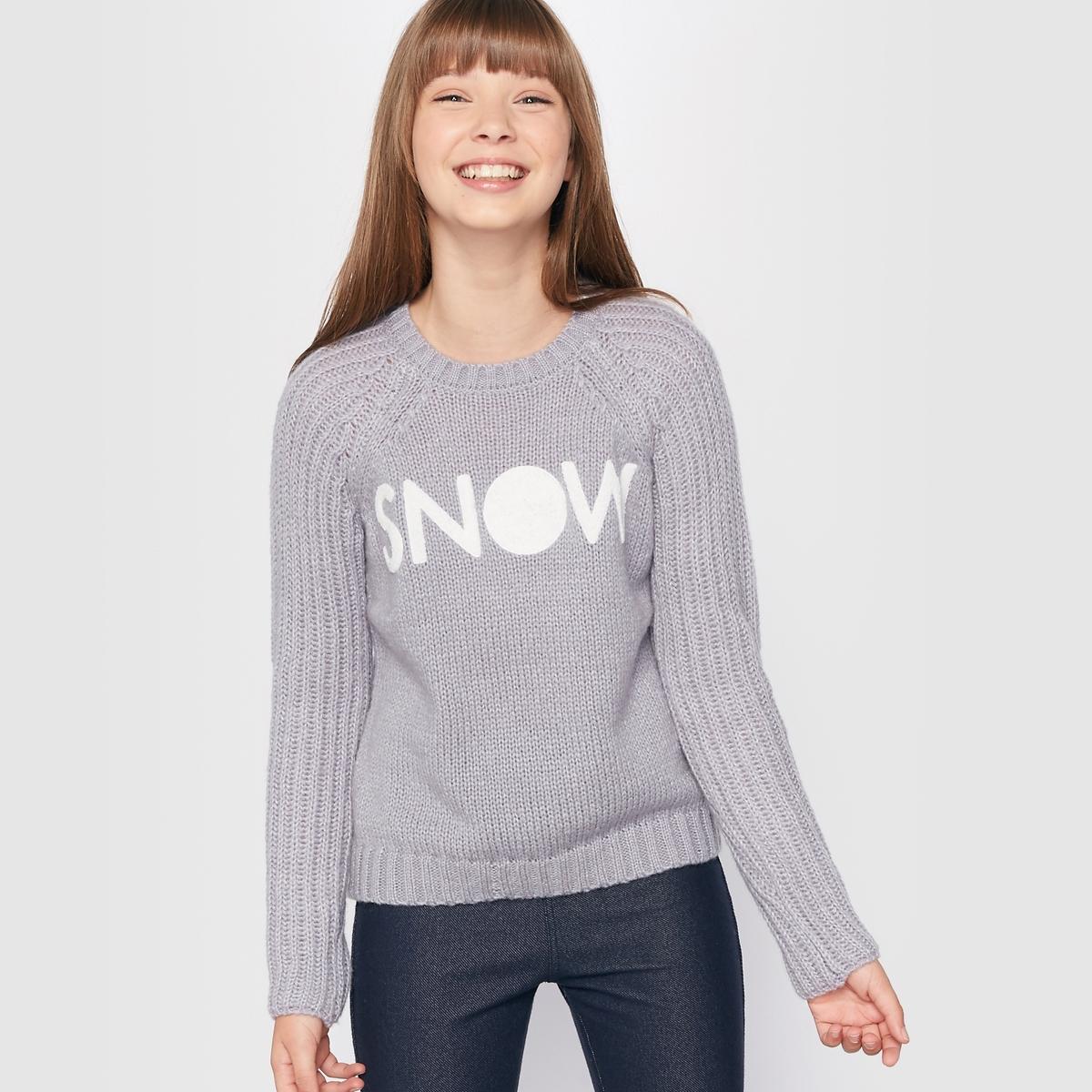 Пуловер с отделкой из трикотажа букле, 10-16 лет от La Redoute Collections