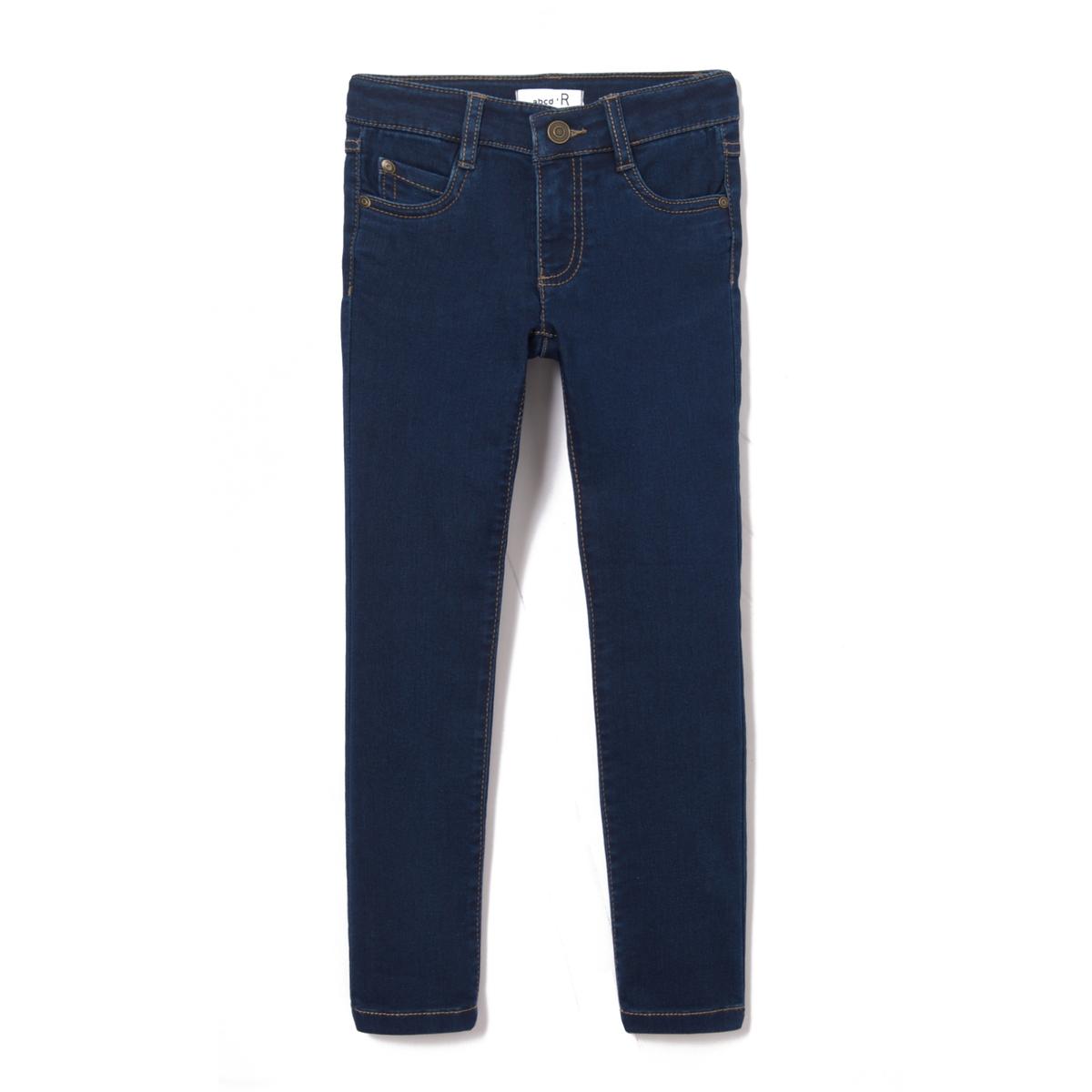 Jeans slim 3-12 anni