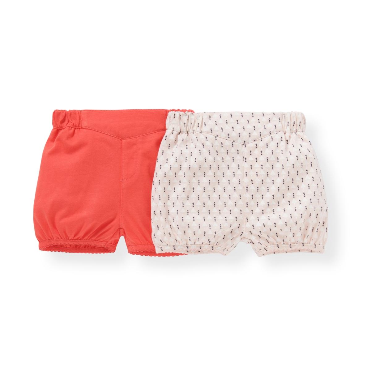 Комплект из 2 шортов из хлопка, 1 мес. - 3 года, знак Oeko Tex комплект из 4 футболок 1 мес 3 года oeko tex