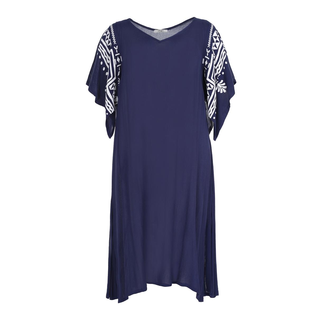 Платье<br><br>Цвет: синий