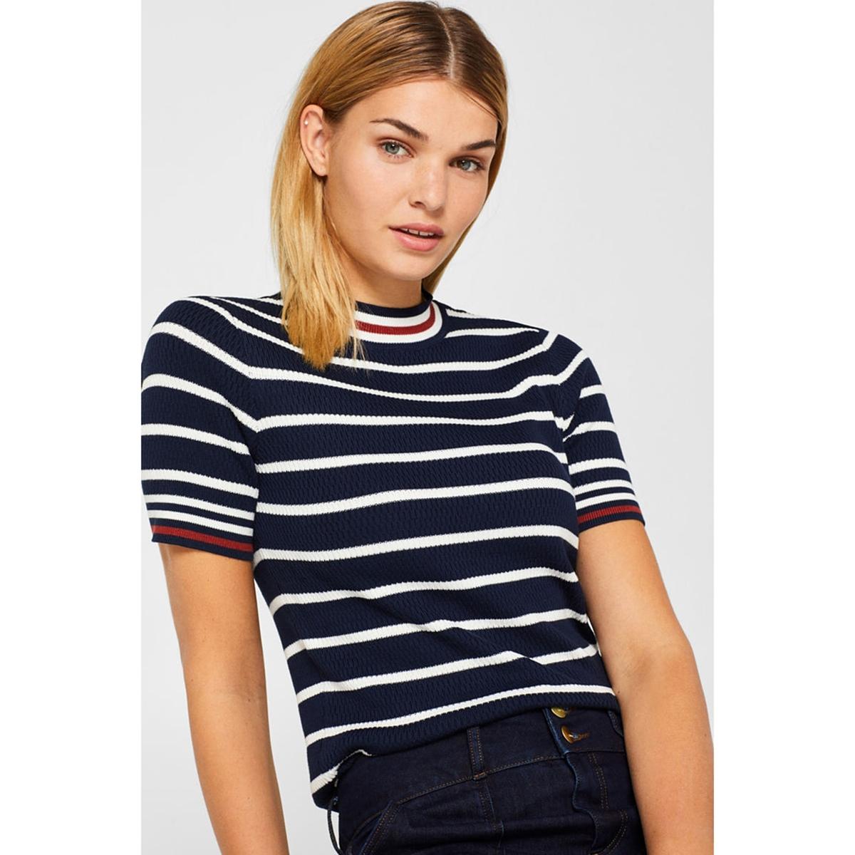 Jersey tricolor estilo marinero, de canalé fino