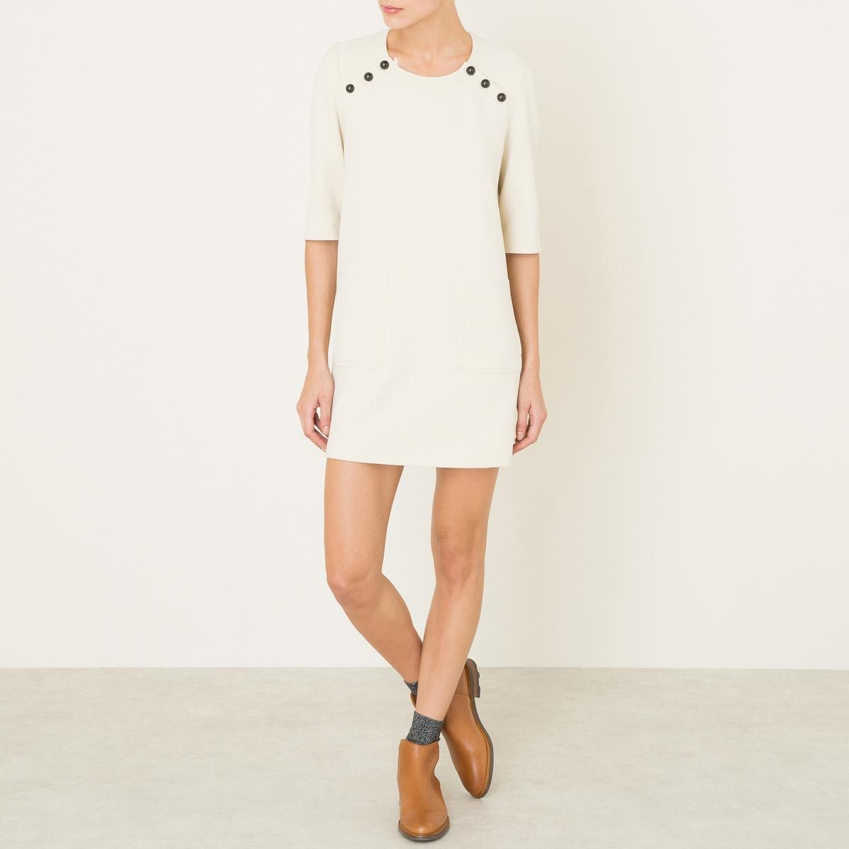 Платье FLYN от La Redoute