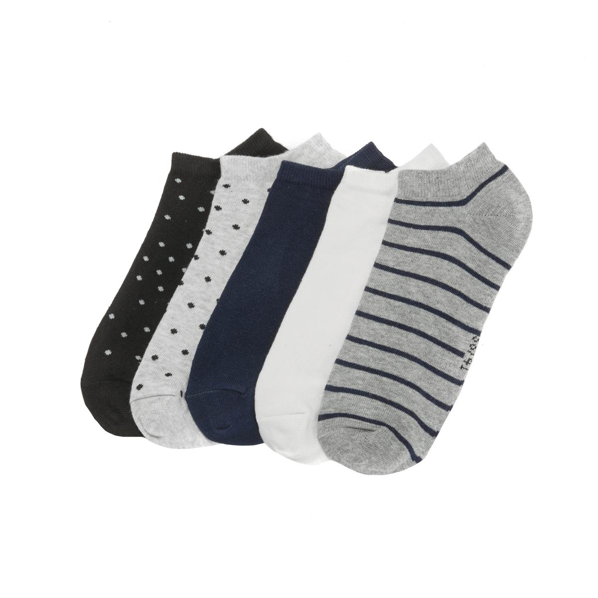 Lote de 5 pares de calcetines cortos