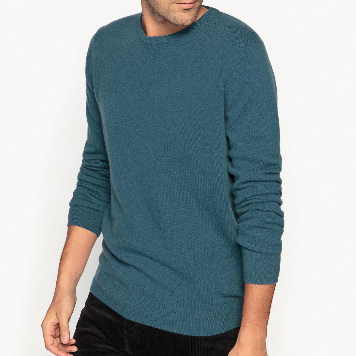 Пуловер с круглым вырезом, 100% кашемираПуловер с длинными рукавами. Прямой покрой, круглый вырез. Края выреза, низа и рукавов связаны трикотажной резинкой.                                                                   Состав и описание:                                                      Материал:  100% кашемировой шерсти                                                      Марка: R essentiel.<br><br>Цвет: сине-зеленый<br>Размер: S