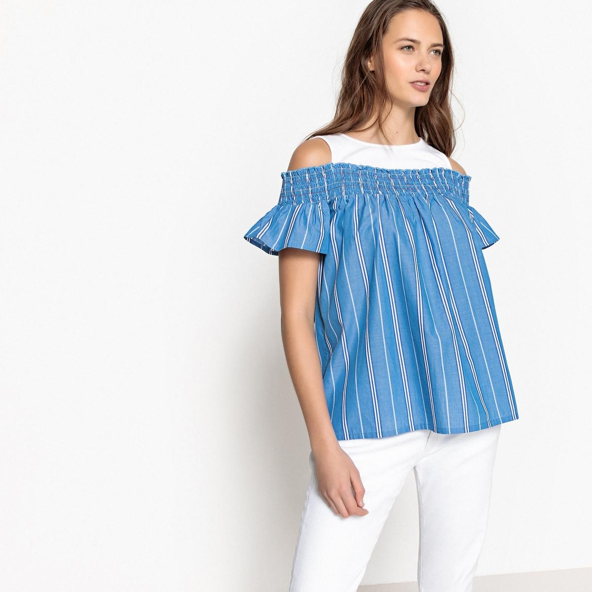 Блузка в полоску из двух материалов с открытыми плечами со складками