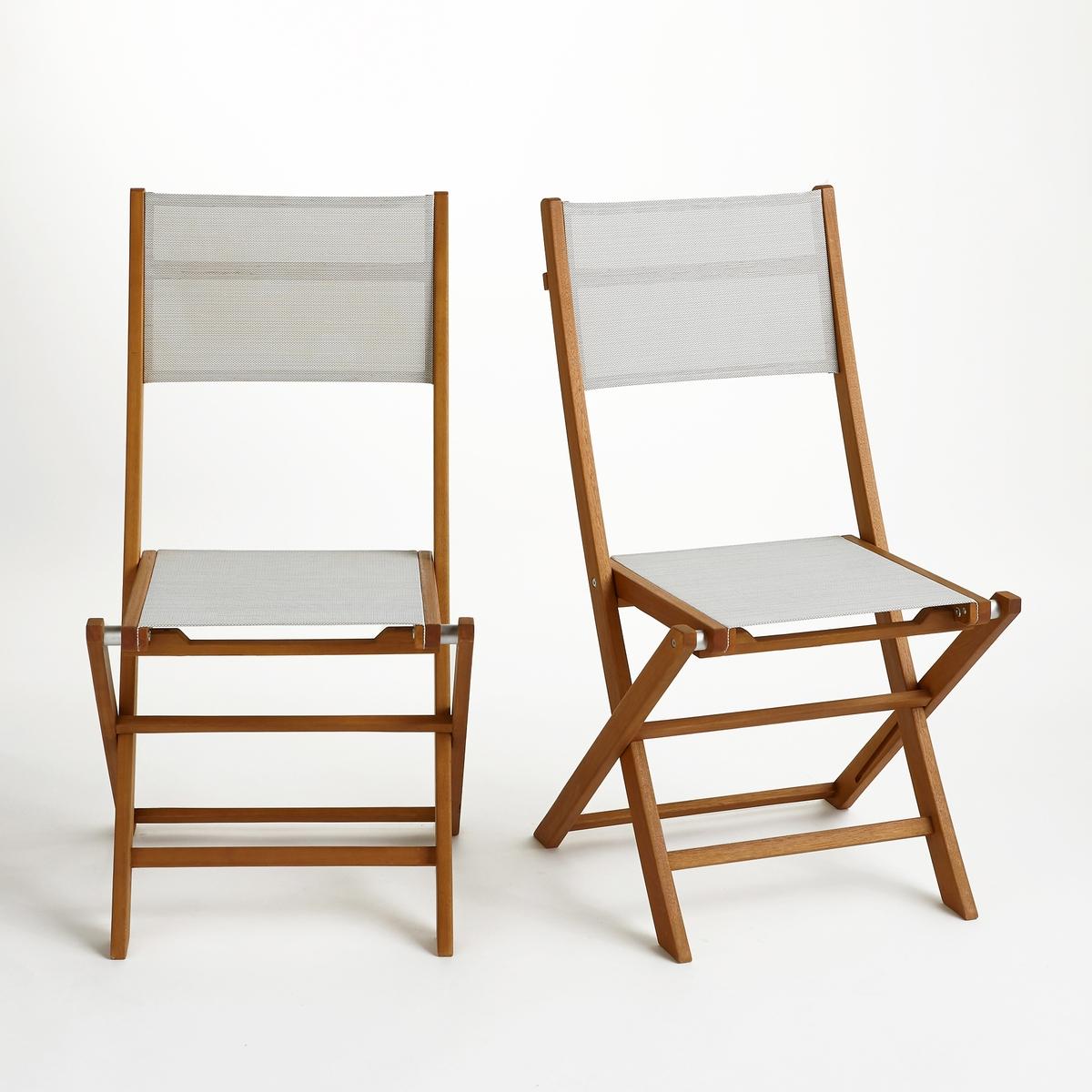2 стула садовых складных, ExodorХарактеристики 2 садовых складных стула Exodor  :- Из дерева акации с отделкой под тик  -   Сиденье и спинка из полиэстеровых волокон, покрытых ПВХ, легкая и мягкая ткань, сочетающая комфорт и прочность  . Не греется на солнце и быстро сохнет.   Обработка с УВ-защитой, устойчивость к разрывам и плесени.- легко складываются для облегчения хранения     Найдите другие модели из коллекции Exodor на сайте laredoute    .ru                           Размеры 2 складных садовых стульев Exodor      :                                                    Общие : 48 x 92 x 53 см         Сиденье : 39,4 x 35 x 37,5 см                                Размер и вес с упаковкой :107 x 50 x 20 см   9 кгДоставка :Садовый стул Exodor продается в собранном виде  .  !!  .<br><br>Цвет: бежевый меланж