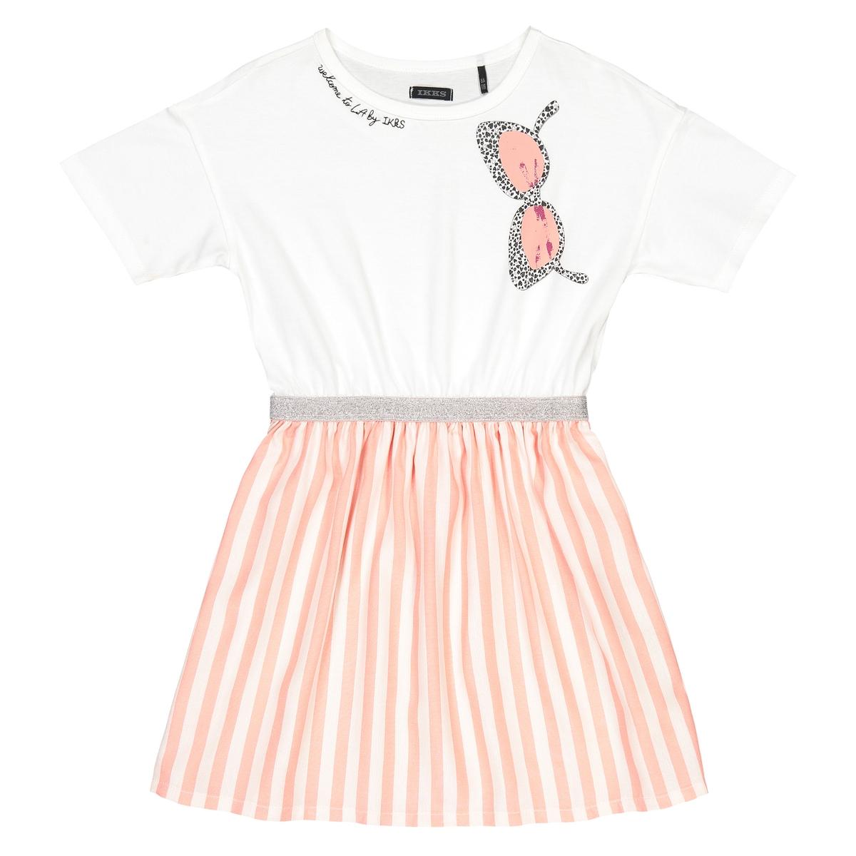 Striped Sunglasses Print Cotton Dress 5 14 Years