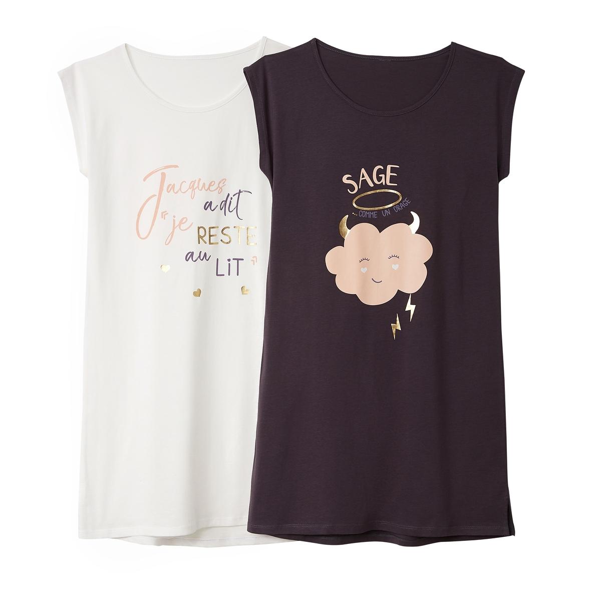 Комплект из 2 ночных рубашек из хлопка женские ночные сорочки и рубашки dingye 2015 dyl 016