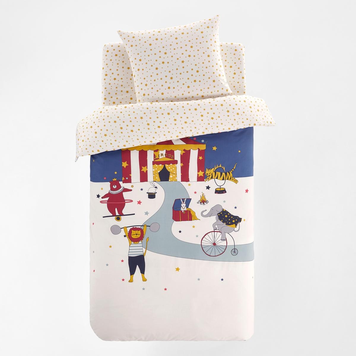 Bettbezug SIRIUS für Kinder  reine Baumwolle   Heimtextilien > Bettwäsche und Laken   Baumwolle   La Redoute Interieurs