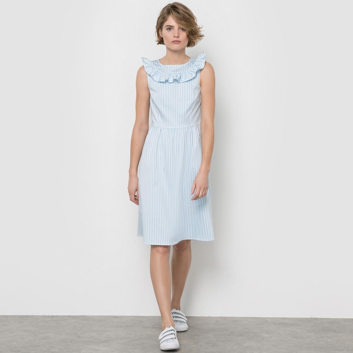 Платье в полоску, без рукавовСостав и описание :Материал :             98% хлопка, 2% эластана Марка :             Mademoiselle R. ВерхДлина :          7 смУход :Машинная стирка при 30°C.Машинная сушка запрещена.Гладить на низкой температуре<br><br>Цвет: в полоску синий/белый<br>Размер: 42 (FR) - 48 (RUS)