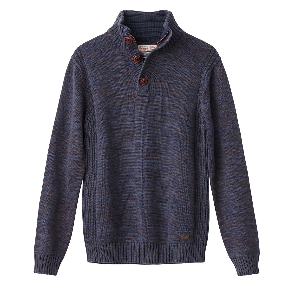 Пуловер крупной вязкиДетали  •  Длинные рукава  •  Воротник-стойка •  Плотный трикотаж Состав и уход  •  100% хлопок  •  Следуйте советам по уходу, указанным на этикетке<br><br>Цвет: синий,экрю