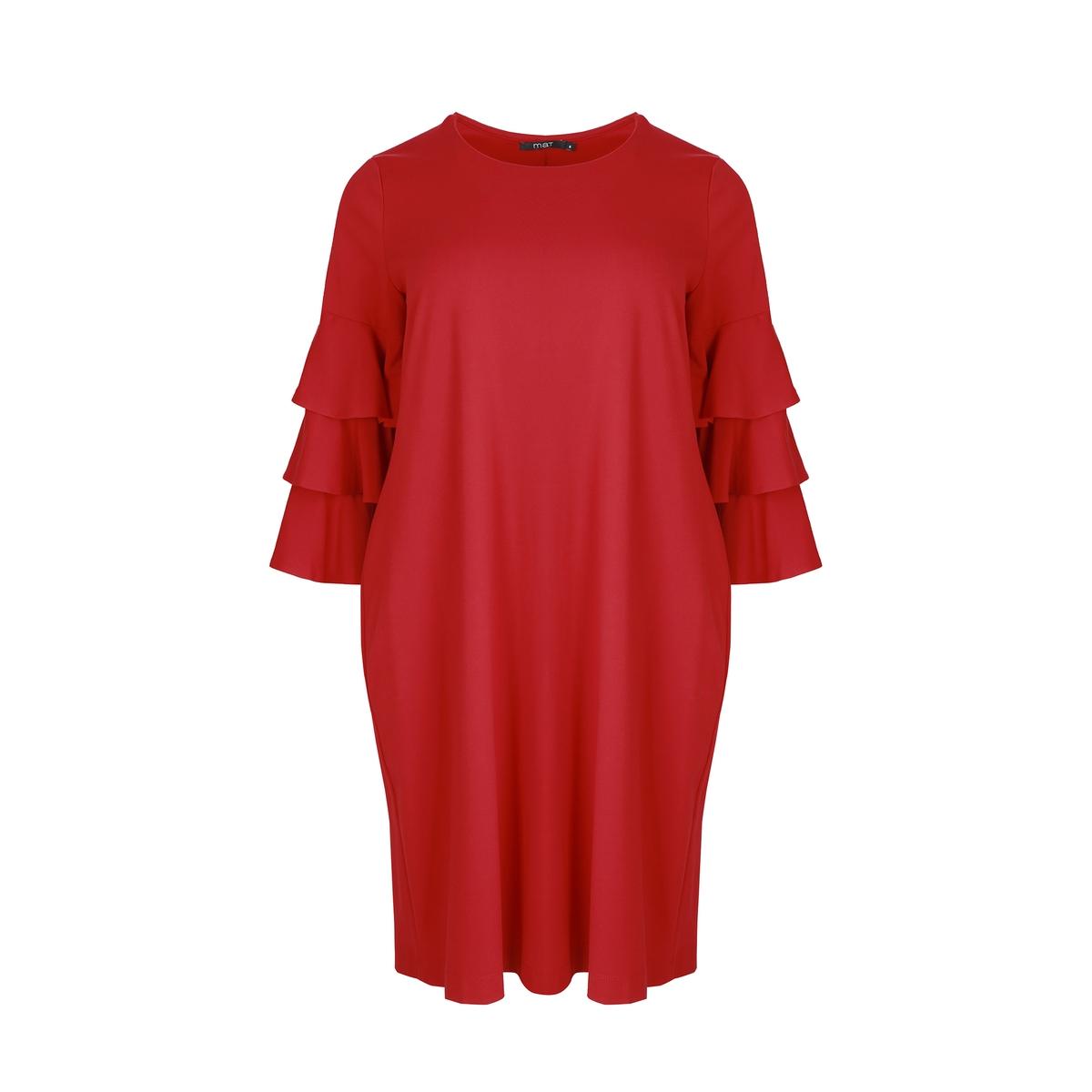 Платье MAT FASHION 14458676 от LaRedoute