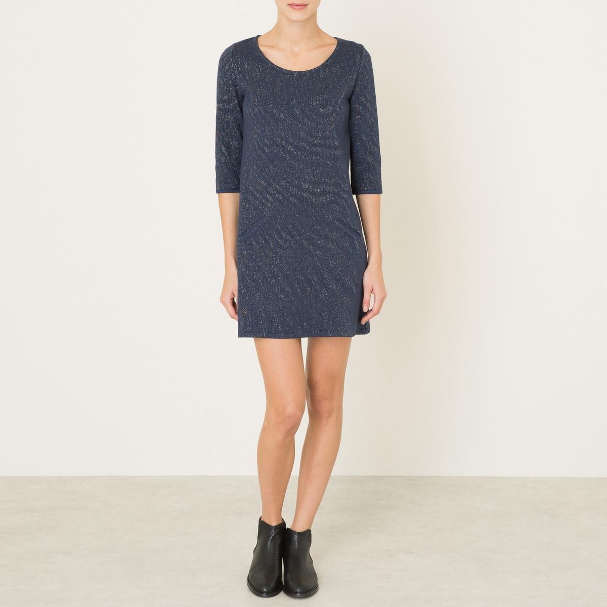 Платье MINE D'ORСостав и описание Материал : 75,% хлопка, 12,8% полиамида, 7,5% волокон с металлическим блеском золотистого цвета, 4,5% лайкрыМарка : BLUNE<br><br>Цвет: темно-синий