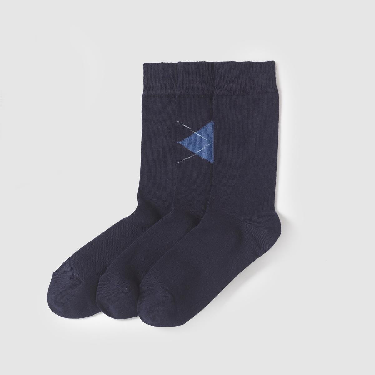 Комплект из 3 пар носков из модалаКомплект из 3 пар мягких носков. носки из хлопка/модала для мягкости, поскольку модал - мягкое целлюлозное волокно с впитывающей способность выше, чем у хлопка. Состав и описаниеМатериал : 40% хлопка, 40% модала, 17% полиамида, 3% эластанаМарка :  R essentiel<br><br>Цвет: антрацит + темно-синий,черный + темно-серый меланж<br>Размер: 39/42