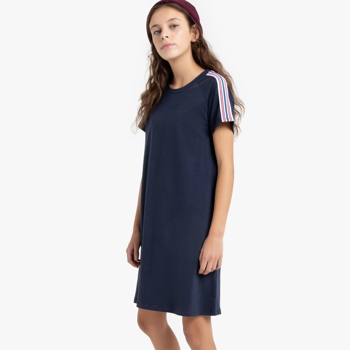 Платье-футболка La Redoute С короткими рукавами 16 лет - 162 см синий