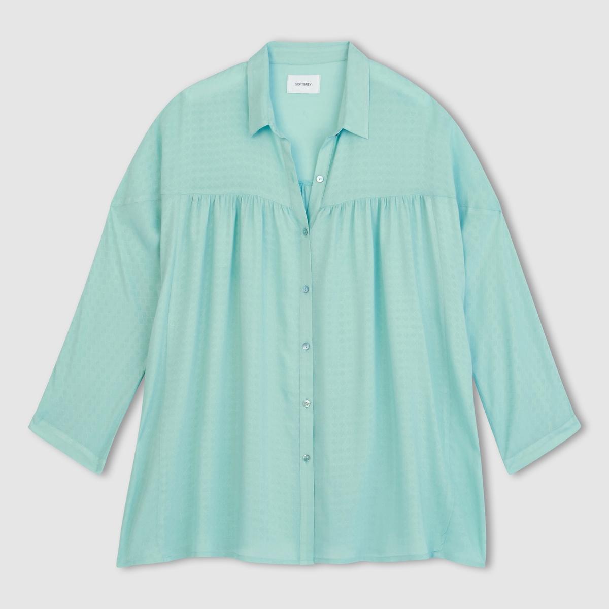 Рубашка объемного покроя с рукавами летучая мышьРубашка, 100% рельефная вискоза. Широкий рукав фасона летучая мышь. Свободный покрой. Мелкие складки на груди. Застежка на пуговицы. Длина 69 см. Рубашка из струящейся ткани свободного покроя в богемном стиле.<br><br>Цвет: небесно-голубой,оранжевый<br>Размер: 38 (FR) - 44 (RUS).44 (FR) - 50 (RUS)
