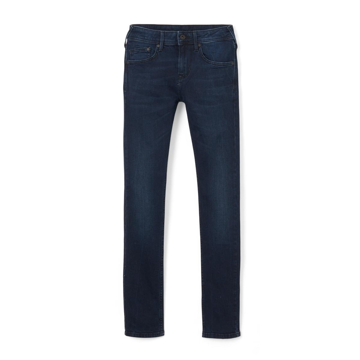 Jeans skinny 8 - 16 anni