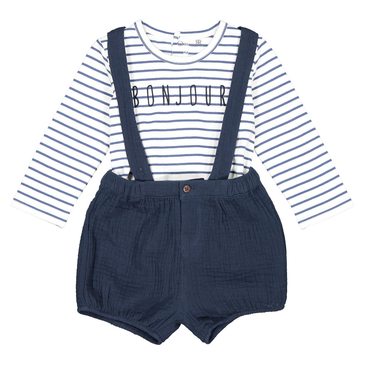 Комплект шорты Футболка с La Redoute принтом мес 18 мес. - 81 см синий футболка с принтом 1 мес 4 лет