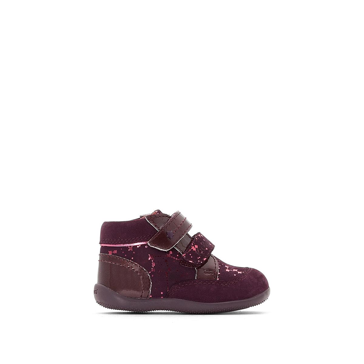 Boots pelle Biliana