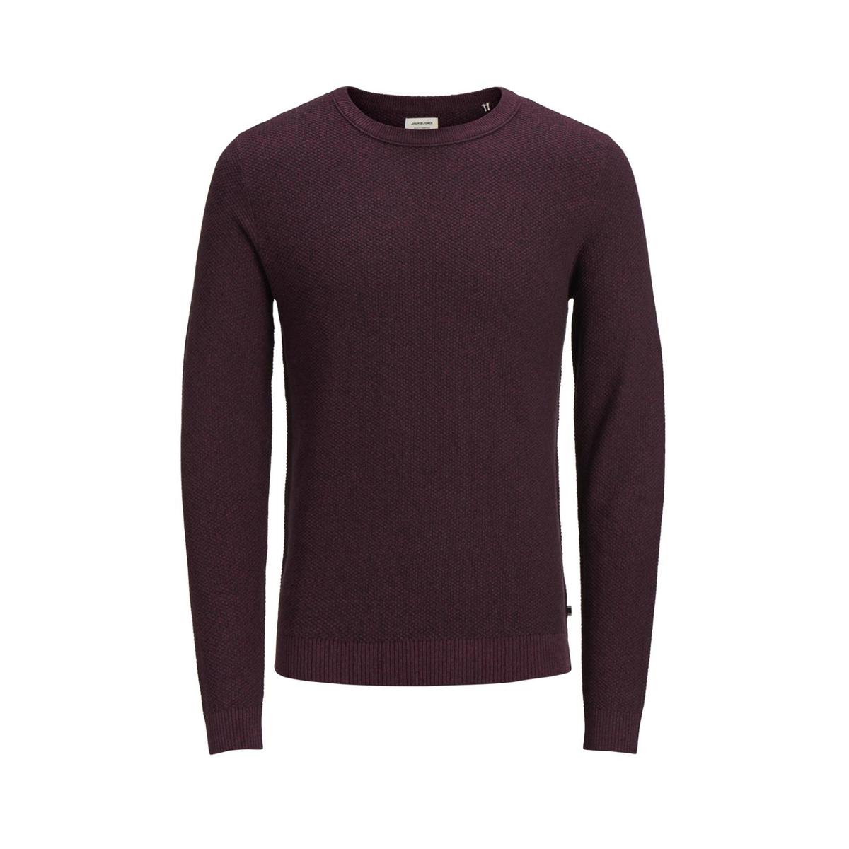 Пуловер La Redoute С круглым вырезом из тонкого трикотажа XXL красный цены