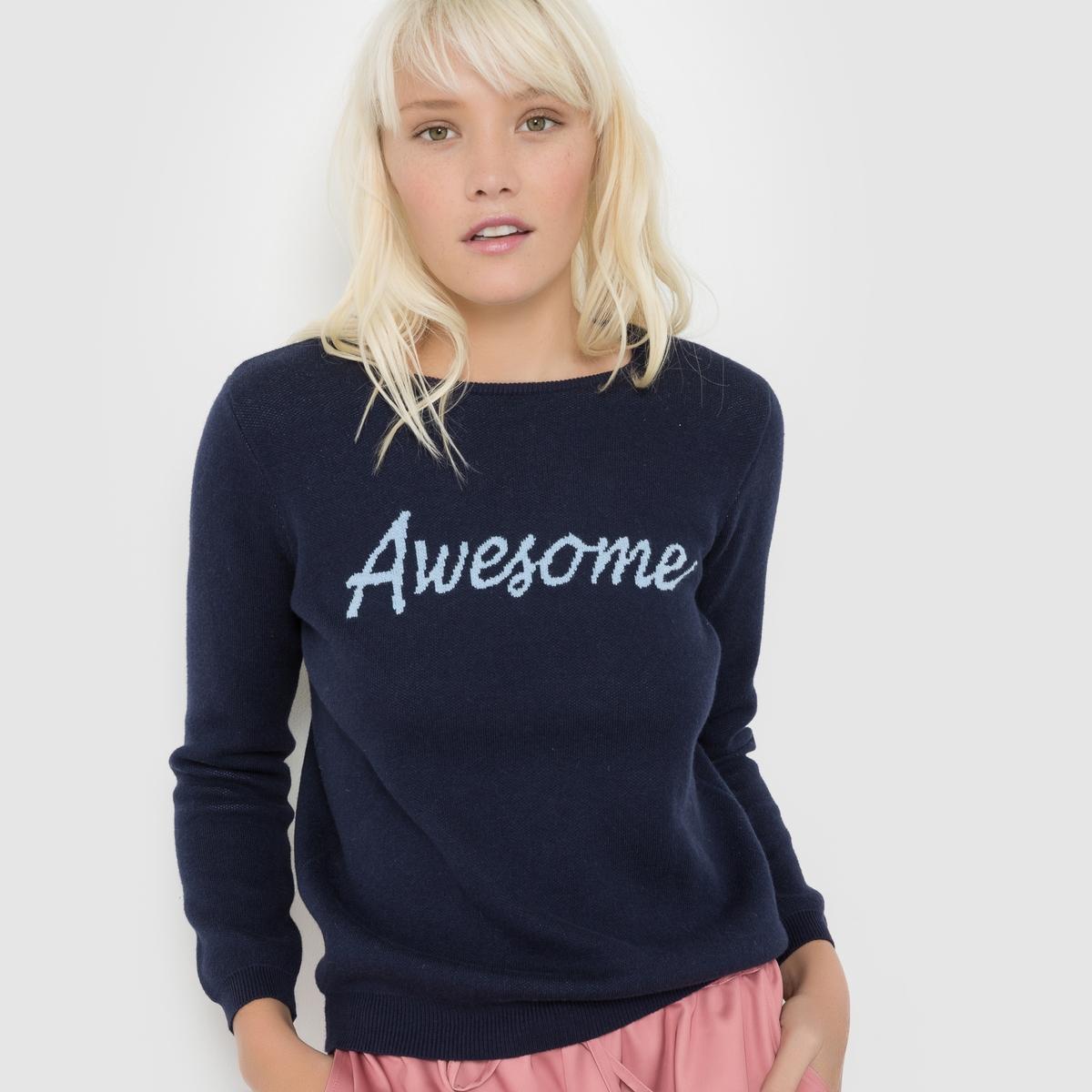 Пуловер с надписью и круглым вырезом PIERRICKСостав и описаниеМарка : SUNCOOМатериал : 60% хлопка, 30% полиамида, 10% шерсти<br><br>Цвет: черный<br>Размер: M