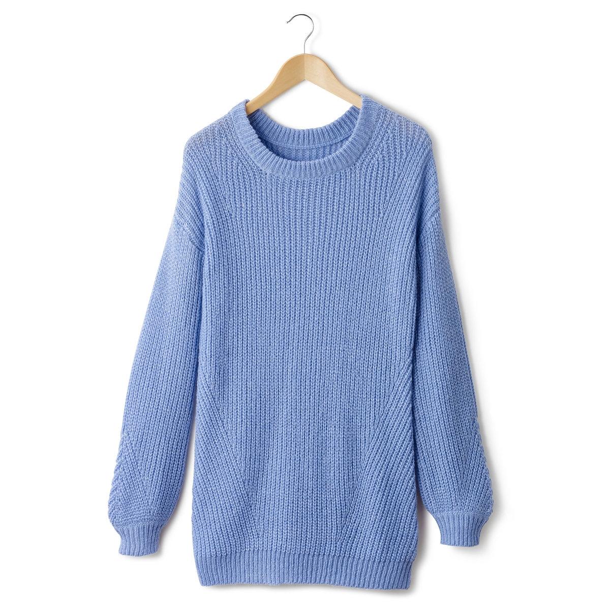 Пуловер-туника с длинными рукавамиПуловер-туника от R Essentiel. Бисерный фанг: 70% акрила, 20% полиамида, 10% мохера. Вырез-лодочка. Длинные рукава. Длина. 73 см.<br><br>Цвет: небесно-голубой<br>Размер: 38/40 (FR) - 44/46 (RUS)