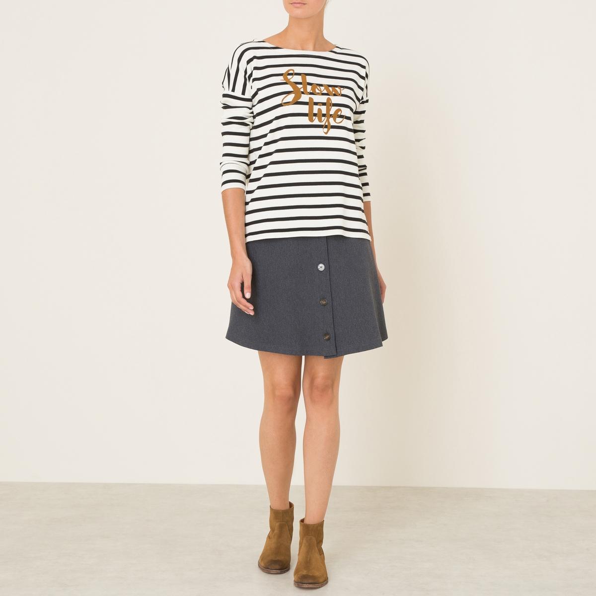 Юбка короткая VIVEKAКороткая юбка HARRIS WILSON - модель VIVEKA. Расклешенная юбка из хлопкового драпа. Вставка на поясе. Застёжка на пуговицы спереди. 2 косых кармана.Состав и описание Материал : 99% хлопка, 1% эластанаМарка : HARRIS WILSON<br><br>Цвет: серый<br>Размер: S